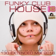 Funky Club House XS (2016)
